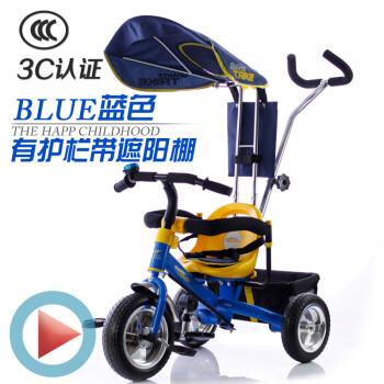 琪安特 儿童三轮车自行车钢架遮阳篷婴儿手推脚踏车