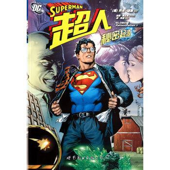 蝙蝠侠超人闪电侠标志qq头像