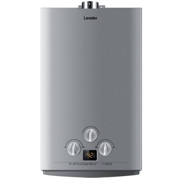 海尔统帅(Leader)JSQ20-LZ(12T) 10L 燃气热水器(天然气)
