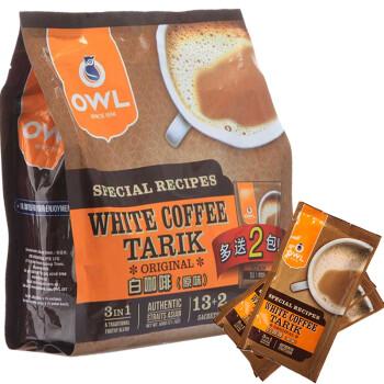 新加坡进口 owl猫头鹰三合一拉白咖啡(原味)600g