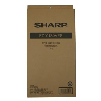 夏普(SHARP) FZ-Y180VFS 空气净化器专用过滤网甲醛祛除过滤网 (适用KC-Y180SW)