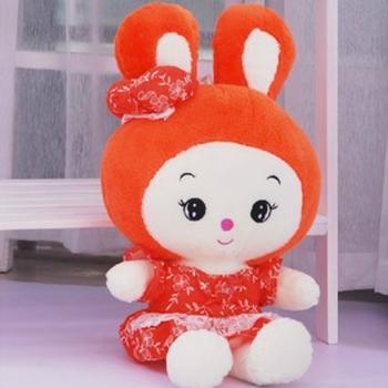兔可爱大号玩偶布娃娃公仔生日礼物女六一儿童节礼物品橙色大头公主兔
