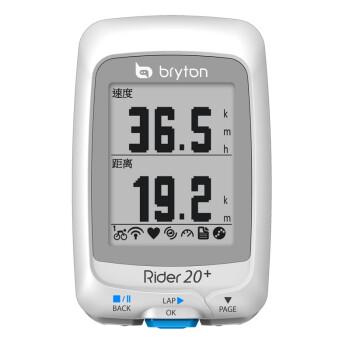 Bryton 百锐腾 Rider R20+专业户外GPS自行车无线码表 支持ANT+心率带 499元(满399-40 即459元包邮)