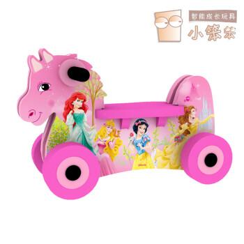 自制儿童学步车