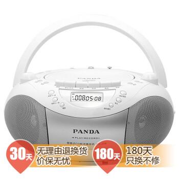 熊猫 (PANDA) CD-208 CD复读机USB插卡手提音响便携式录音磁带收音机收录机MP3播放机播放器