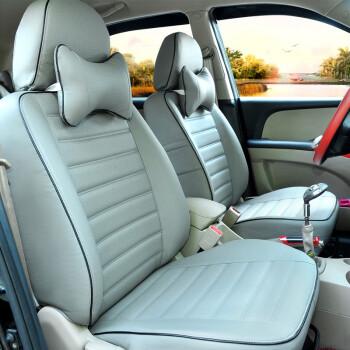 椅套 专车专用座套 奥迪A6 A6L A4L A3 A5 Q5 Q7坐垫 玛瑙灰 A4L 高清图片