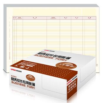 用友(UFIDA) KZJ102 A4日记账 激光账簿纸297*210mm 1000份/箱