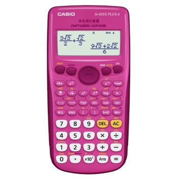 卡西欧(CASIO) FX-82ES PLUS A 函数科学计算器 臻红