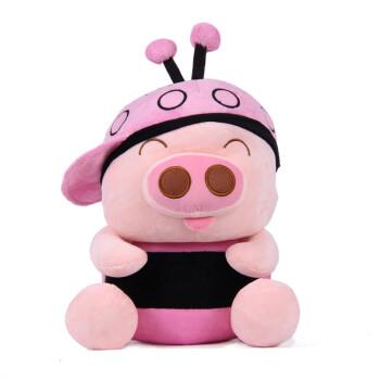 麦兜猪 公仔猪毛绒玩具 可爱布娃娃创意昆虫猪麦兜玩偶生日礼物 75cm