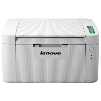 联想(Lenovo) S1801 黑白激光打印机