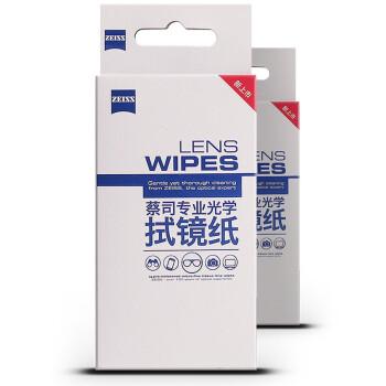 照顾你的牛头,蔡司ZEISS 专业光学拭镜纸 20片 ¥25