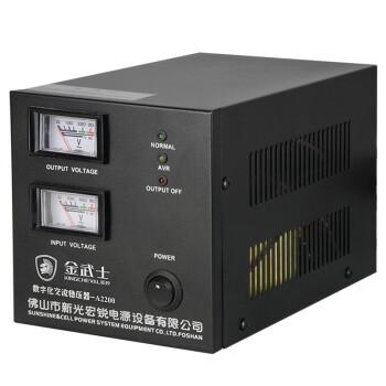 A2200全自动家用电脑冰箱稳压器140-270V交流稳压器 黑色