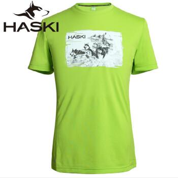 兔子标志是什么牌子_haski是什么牌子