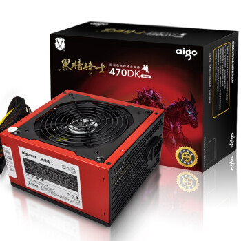aigo 额定320W 黑暗骑士470DK 电源(宽幅设计节能设计)