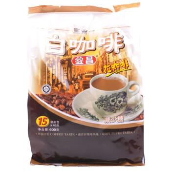 马来西亚进口 益昌白咖啡3合1(减少糖)袋装600g