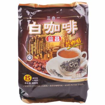 马来西亚进口 益昌3合1白咖啡600g