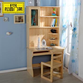 马克笔手绘木头桌子单体 柜子