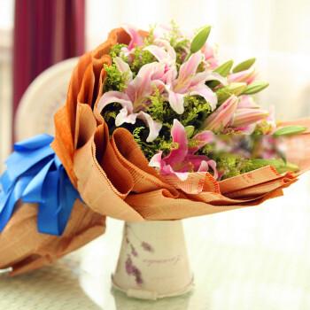 尚雅鲜花 粉百合花束 5枝多头粉百合圆形包装 鲜花速递 七夕情人节送