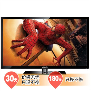 统帅(Leader) LE19ZA1 19英寸 超薄窄边框平板电视(黑色)