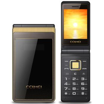 2 GSM翻盖老人手机 双卡双待 香槟金图片