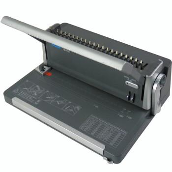 迪士比(DSB) CB-180 手柄折叠胶圈装订机 梳式 装订450张纸 A4