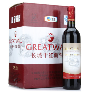 华夏长城(711)解百纳干红葡萄酒   整箱装 750ml*6瓶