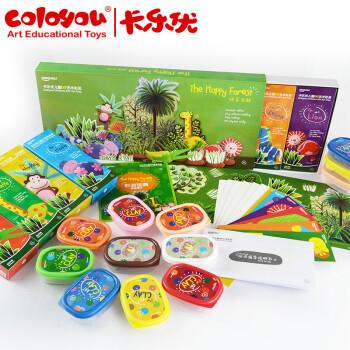 儿童艺术彩泥 儿童手工制作 手工diy儿童创意礼品礼物