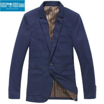 小西装外套价格,小西装外套 比价导购 ,小西装外套怎么样