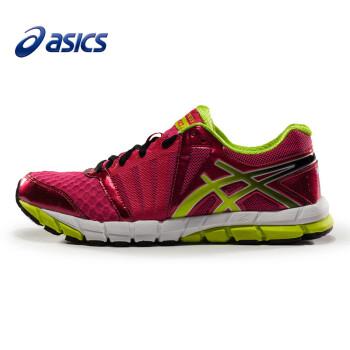 ASICS 亚瑟士 GEL-LYTE33 2 女 跑步鞋 T367N