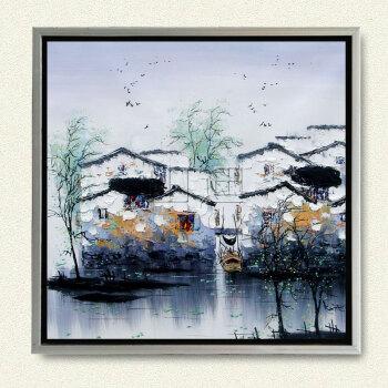 山迪 中式工笔画手绘油画客厅装饰画餐厅玄关卧室壁画挂画 江南水乡F