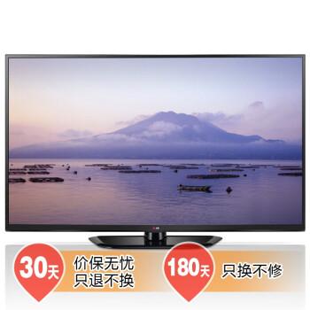 LG 60PN650H 60英寸 全高清等离子电视 5999元