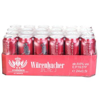德国进口 Wurenbacher瓦伦丁烈性啤酒 500ml*24 听