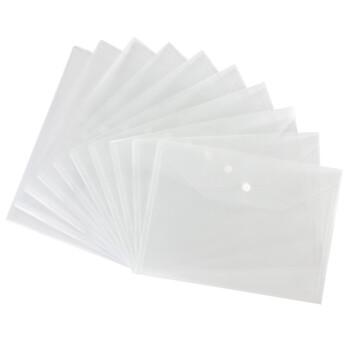 齐心(Comix)C310E 透明防反光按扣袋/文件袋/公文袋A4 20个装