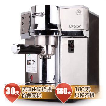 意大利德龙(DeLonghi) EC850.M 全自动易理包咖啡机