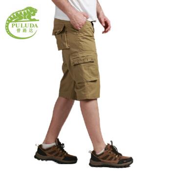 普路达男士短裤 多口袋工装短裤