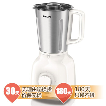 飞利浦PHILIPS  HR2107/00 Daily Collection 搅拌器¥399,返券¥100