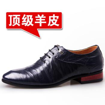 2013新款真皮商务皮鞋英伦尖头正装皮鞋