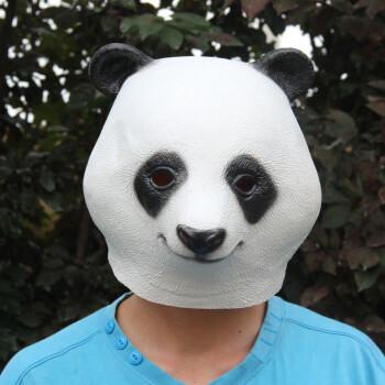 动物装饰 动物面具 阿宝功夫熊猫面具 环保乳胶熊猫头套从北京发货