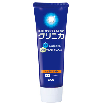 狮王 原装进口CLINICA 酵素洁净 牙膏 (清新薄荷)30g 2支装 防蛀 清新 美白