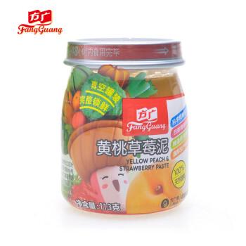 健康时光婴儿桃子香蕉牛奶什锦早餐泥113G(6
