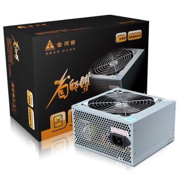 金河田(Golden field)额定230W 省师傅3000 电源(专利风扇/加强12V/宽幅设计/25度超长满载)