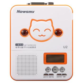 纽曼(Newsmy)招财猫U2插卡复读机磁带机学习机U盘Mp3播放机英语教材机录音机卡带机支持TF卡