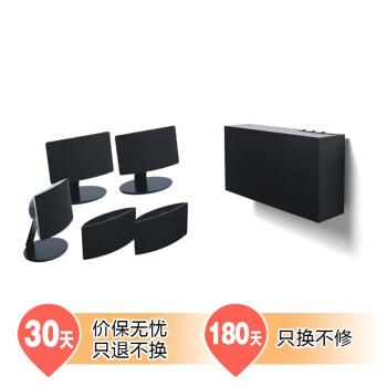 尊宝JAMO A 101 HCS 5 家庭影院系统¥999