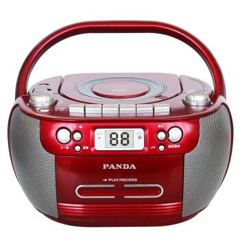 熊猫(PANDA) CD-800 多功能DVD播放机磁带收录机MP3播放器收录CD胎教机收音机USB音响