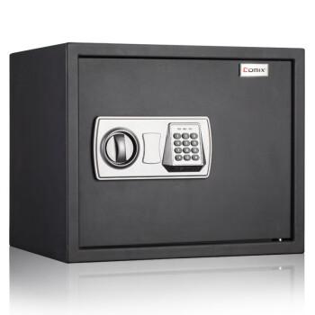 齐心COMIX  BGX-35BK 旺旺电子密码保管箱 ¥299