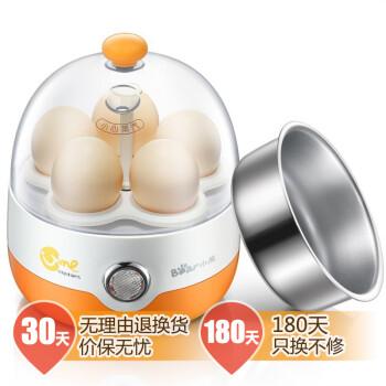 小熊(Bear) ZDQ-2201 煮蛋器 蒸蛋器 5个蛋 不锈钢蒸碗