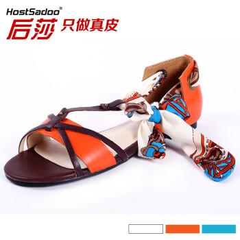 新款凉拖鞋一字带女鞋s3352-1