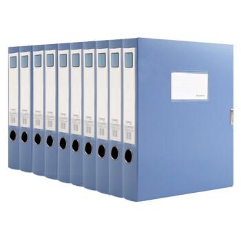 【齐心HC-75-10】齐心(COMIX)HC-75-10 加厚型粘扣档案盒/文件盒/资料盒 A4 75mm 10个量贩装 蓝色