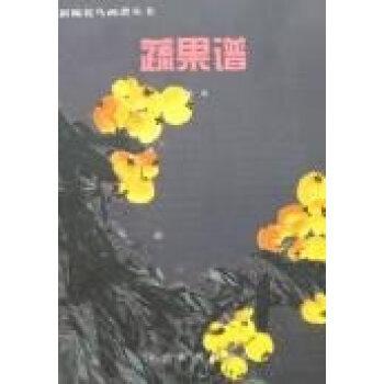 雨中江南琵琶简谱