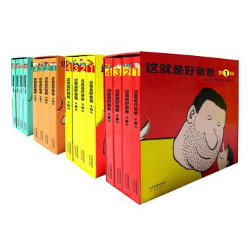 亚马逊 自营 9万种图书 满200-120 促销活动(21点档)